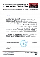 ">TOO ""Dialog Professional Group"", Республика Казахстан, Астана"